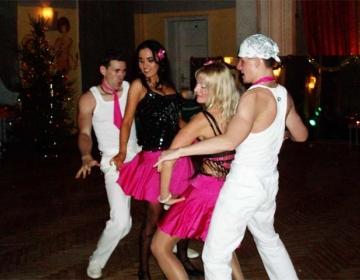 Ladina Ameerika Tantsud